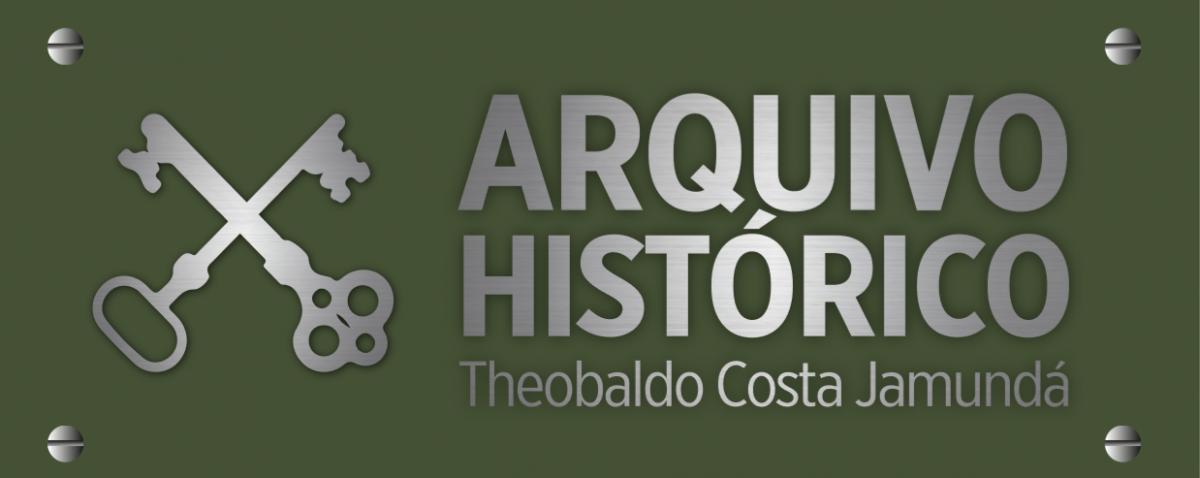 Logo Arquivo Histórico